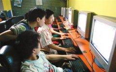 南京精神病医院指出网络成瘾症要及时治疗